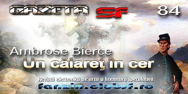 GSF84 banner02-650